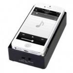 Stradivarian Smartphone Speaker